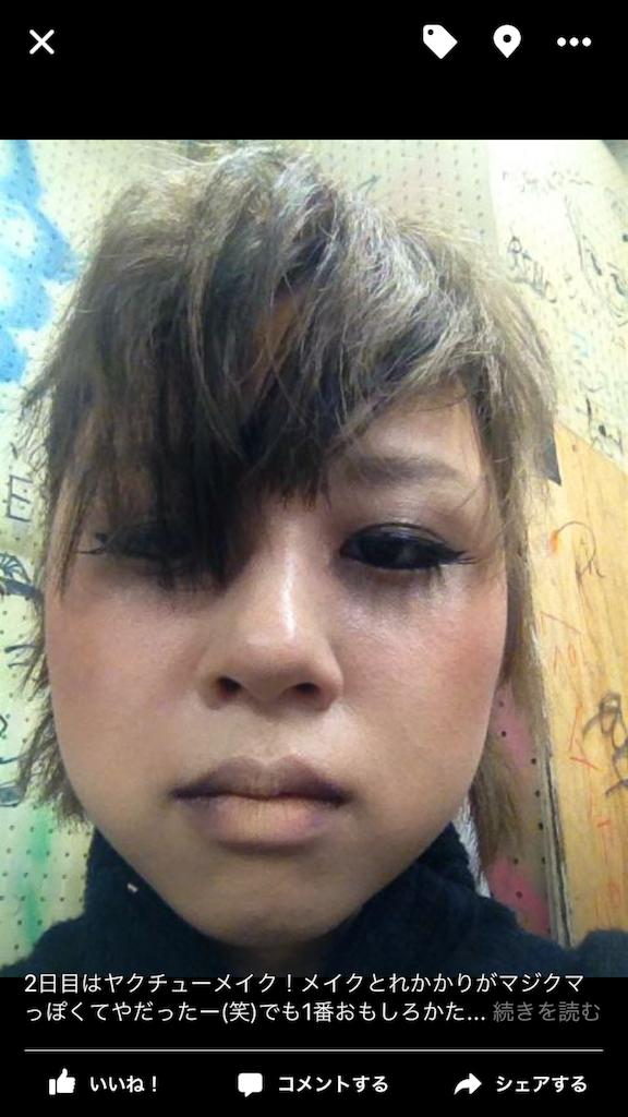 f:id:kakakamari:20170727123000p:plain