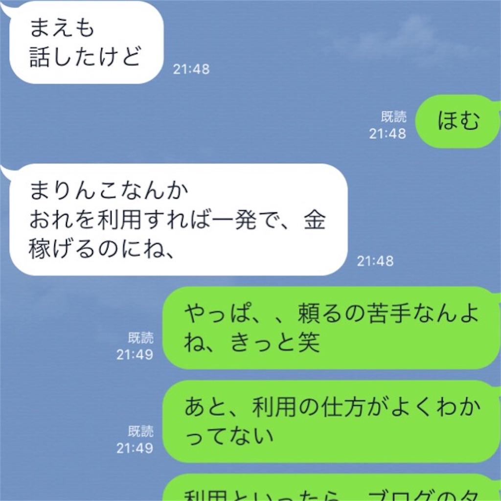 f:id:kakakamari:20170809195454j:image