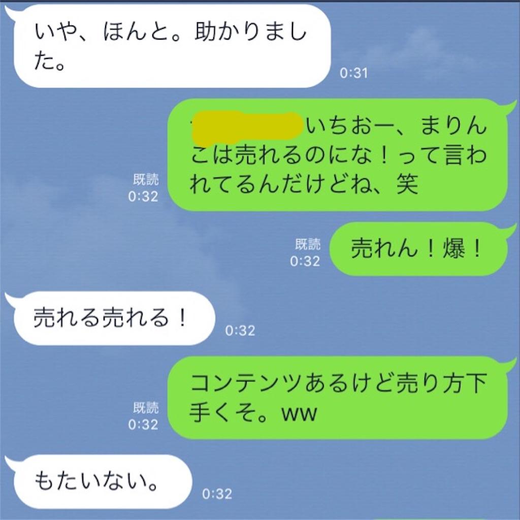 f:id:kakakamari:20170809195503j:image