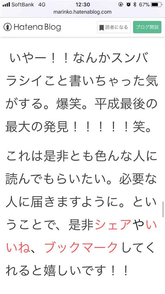 f:id:kakakamari:20180223123055p:image