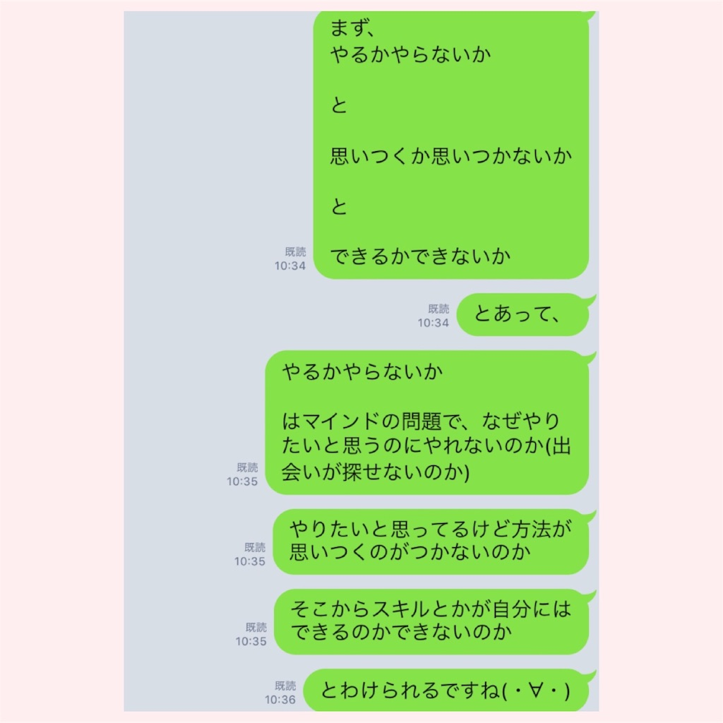f:id:kakakamari:20180312114201j:image