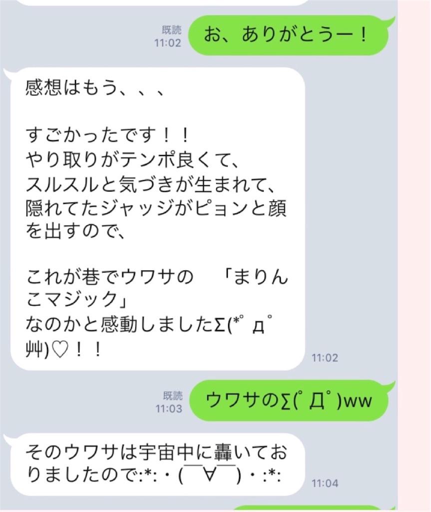 f:id:kakakamari:20180312172237j:image