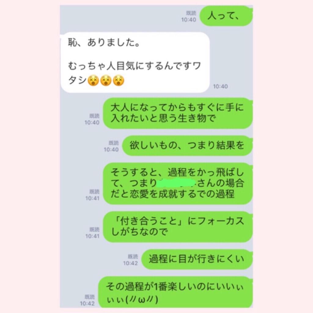f:id:kakakamari:20180315124207j:image