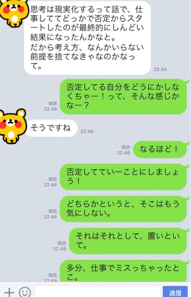 f:id:kakakamari:20180514161924j:image