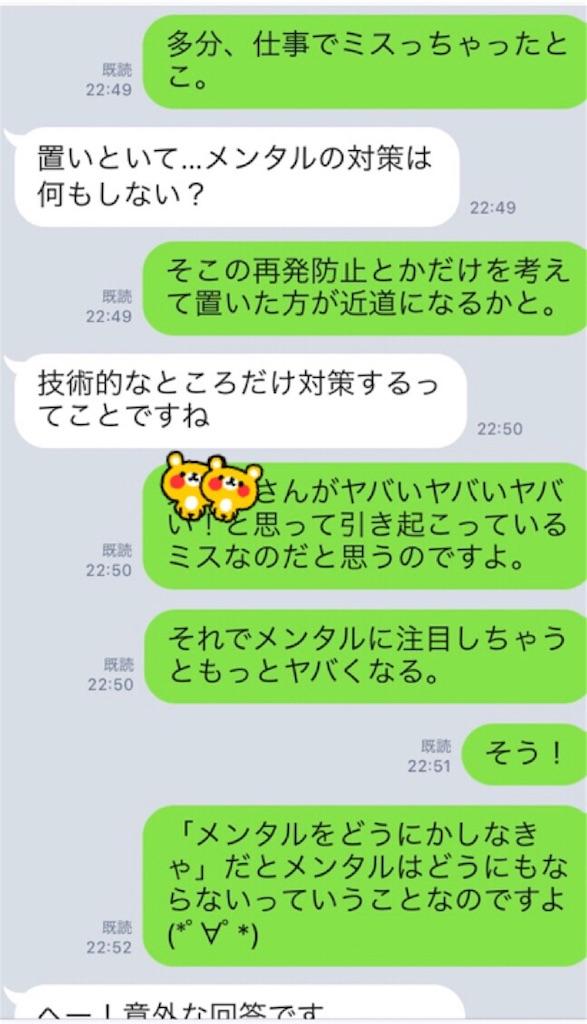 f:id:kakakamari:20180514185925j:image