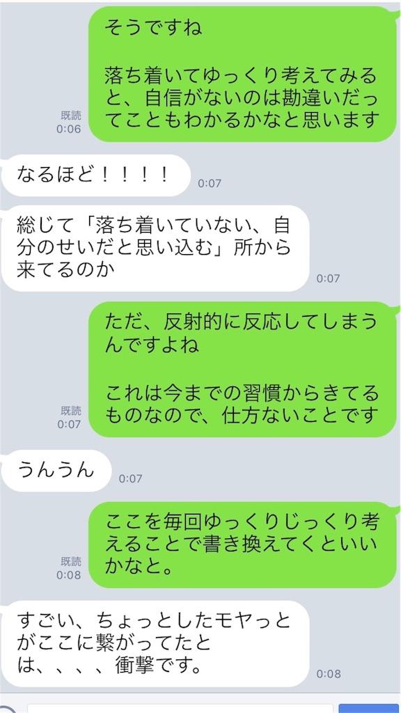 f:id:kakakamari:20180716005817j:image