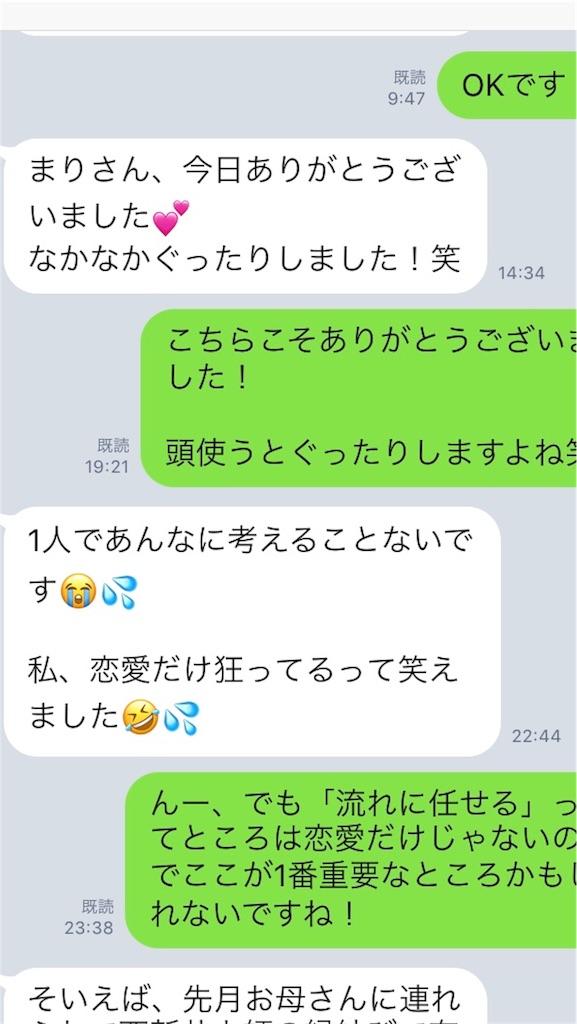 f:id:kakakamari:20180719182253j:image
