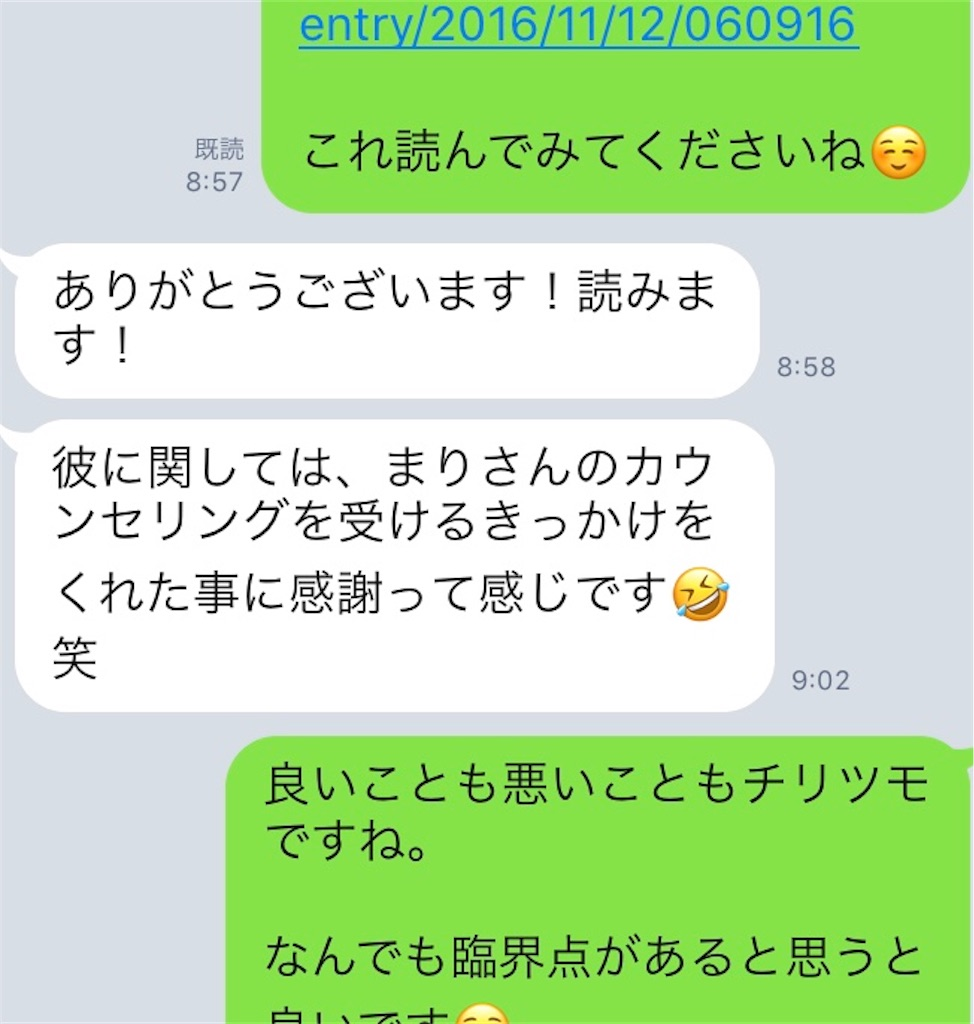 f:id:kakakamari:20180802091310j:image