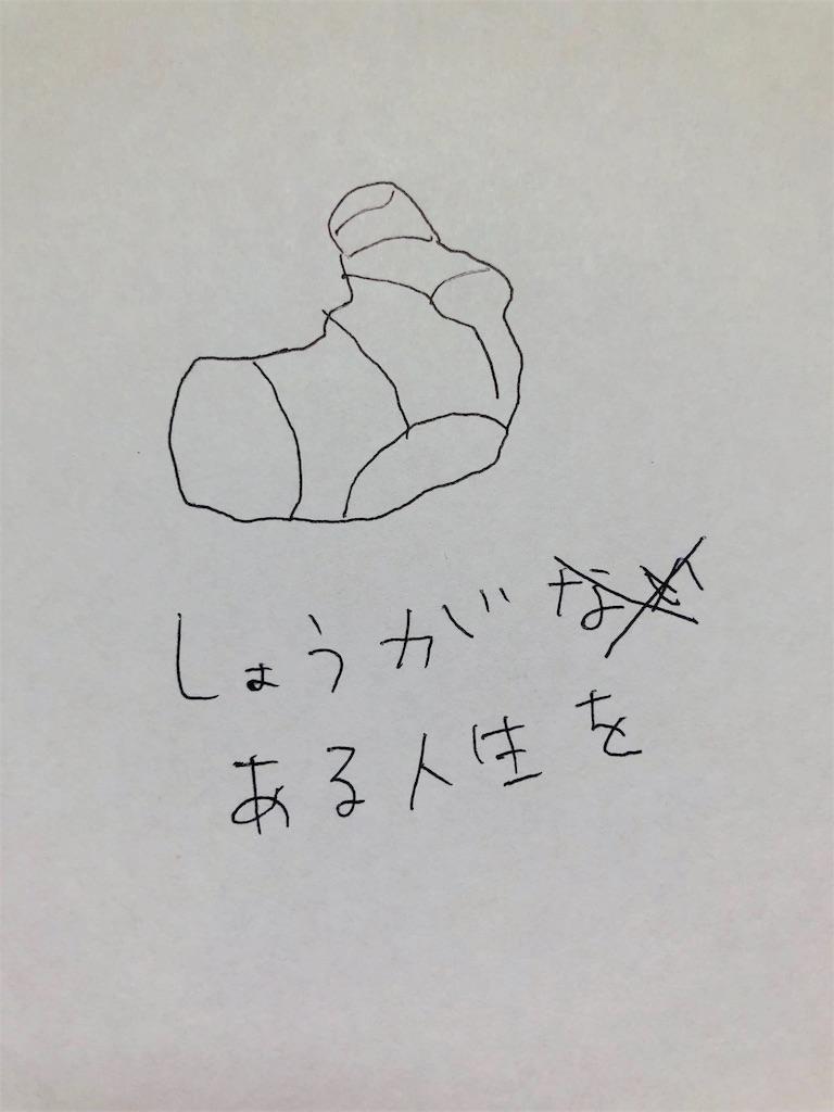 f:id:kakakamari:20180825102824j:image