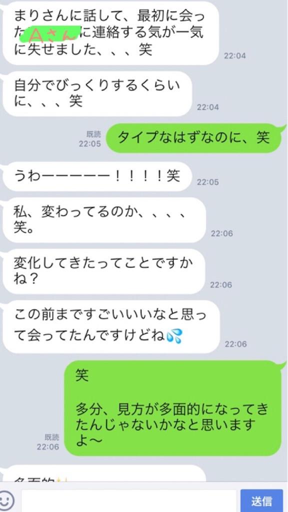 f:id:kakakamari:20180925133135j:image