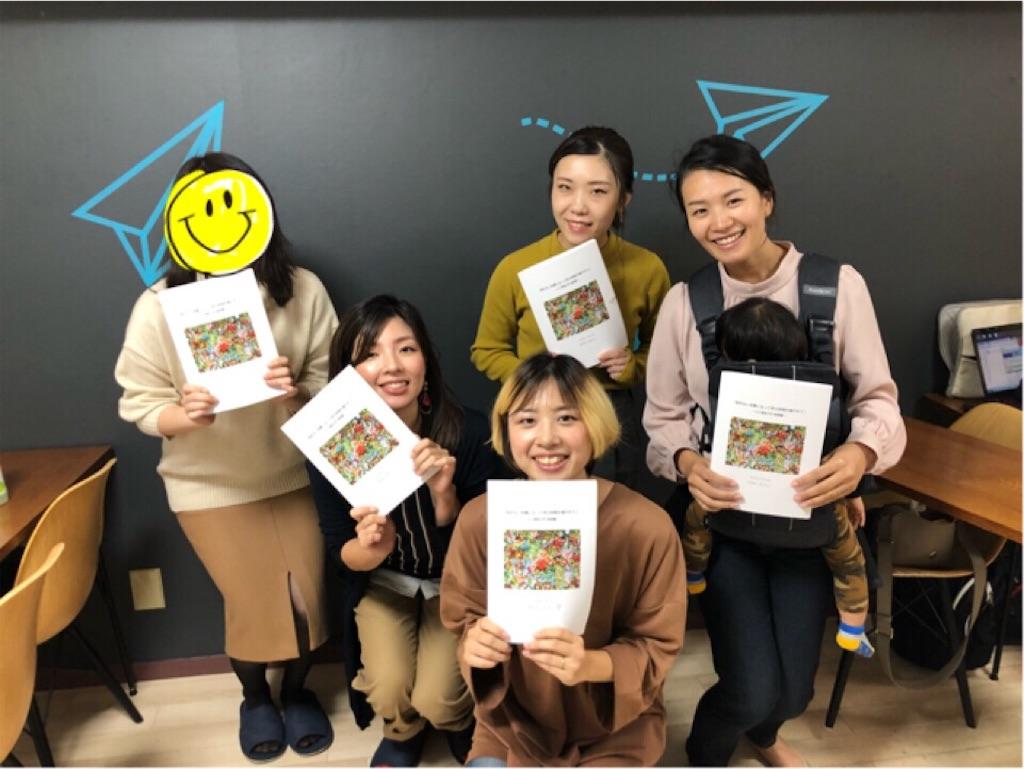 f:id:kakakamari:20181111085516j:image