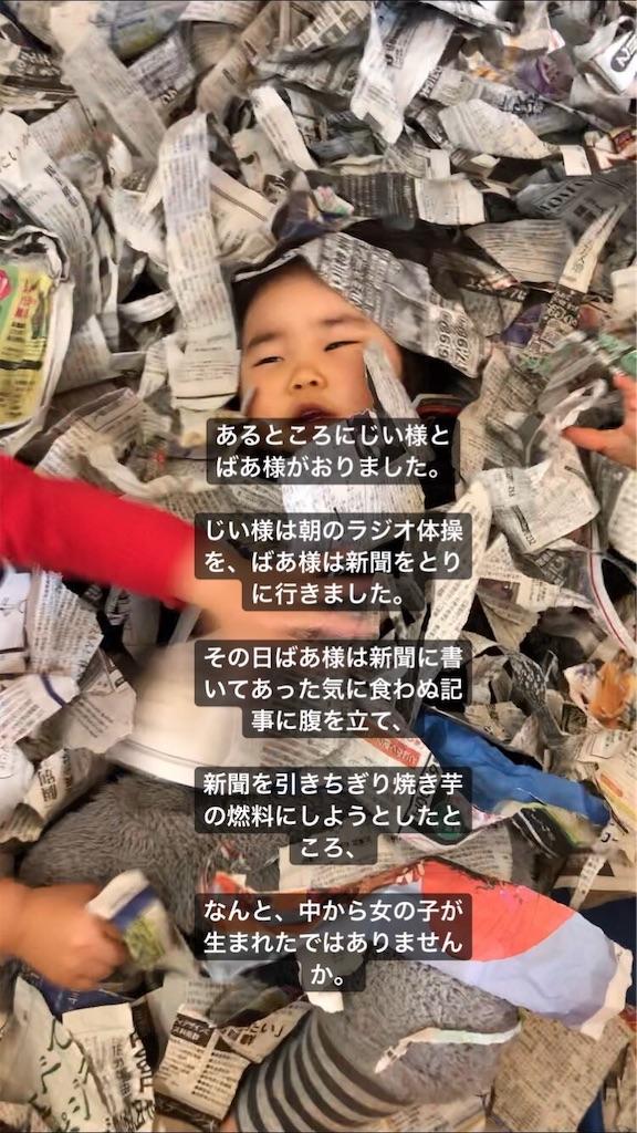 f:id:kakakamari:20181113230403j:image