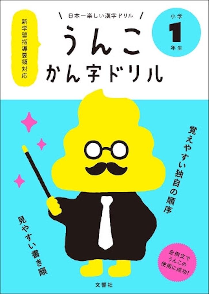 f:id:kakakamari:20181117074354j:image