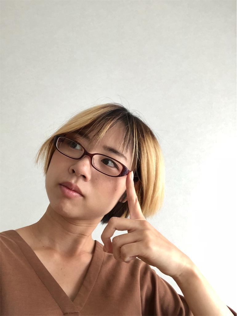 f:id:kakakamari:20181117133157j:image