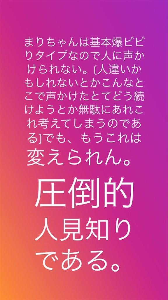 f:id:kakakamari:20190215020016j:image