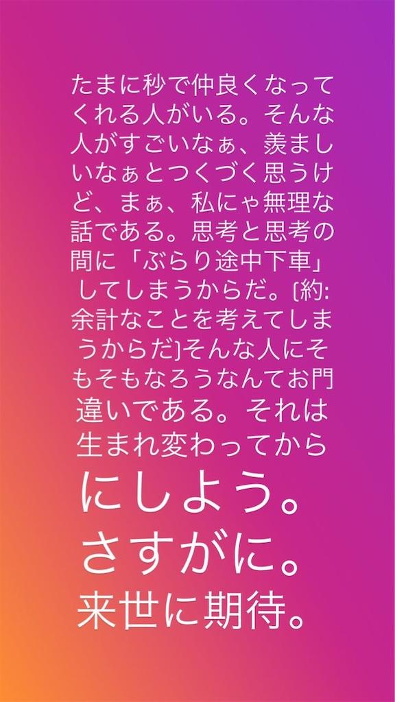 f:id:kakakamari:20190215020021j:image