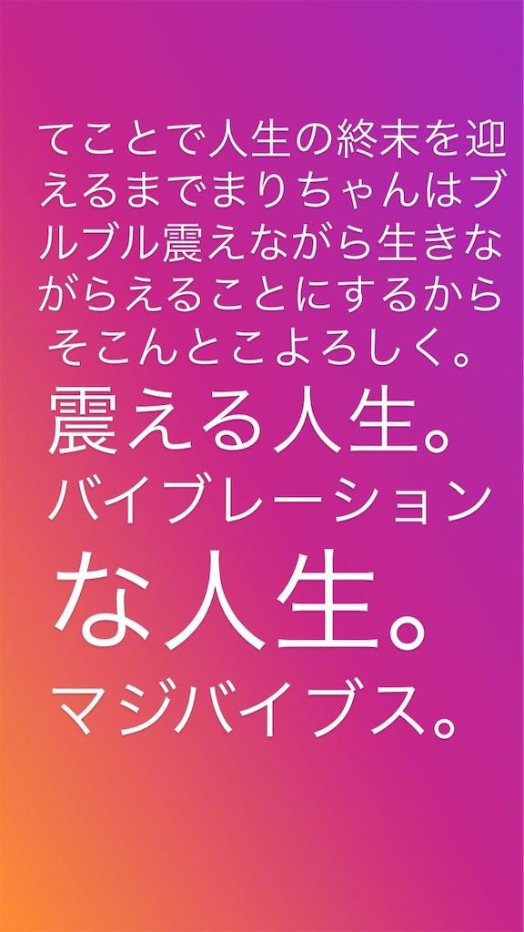 f:id:kakakamari:20190215020024j:image