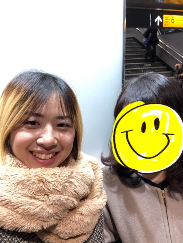 f:id:kakakamari:20190321090706j:image