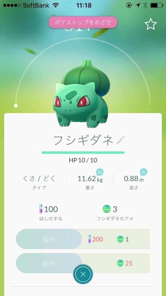 f:id:kakakauchi001:20160725222732j:plain