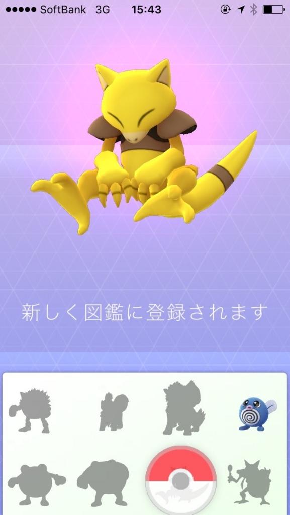 f:id:kakakauchi001:20160725222801j:plain