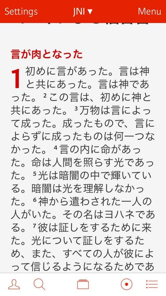 f:id:kakakauchi001:20160921214521j:plain