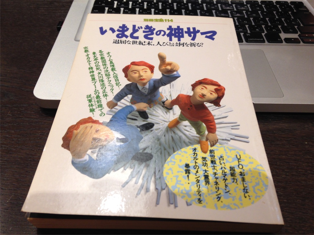 f:id:kakakauchi001:20161007010539j:image