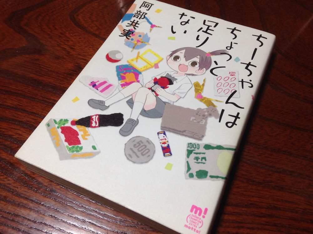 f:id:kakakauchi001:20161106203313j:plain
