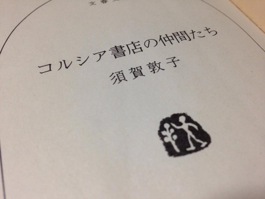 f:id:kakakauchi001:20170123214715j:plain