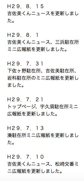 f:id:kakakauchi001:20170907222942p:plain