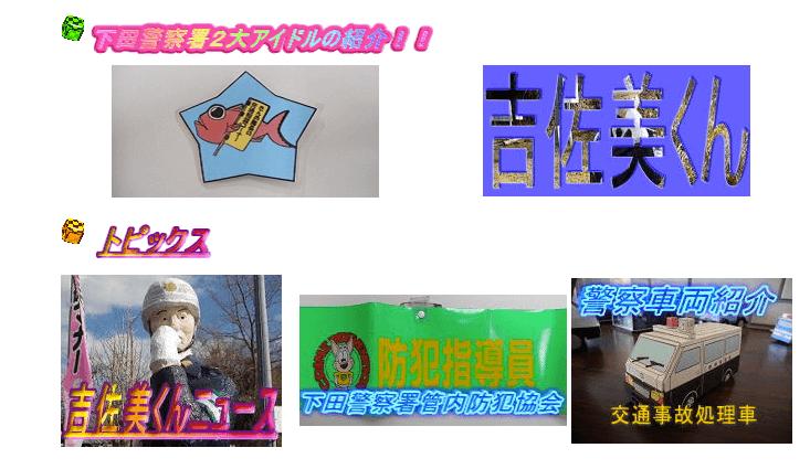 f:id:kakakauchi001:20170907223018p:plain