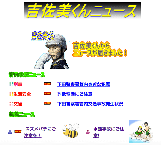f:id:kakakauchi001:20170907223157p:plain
