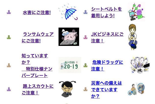 f:id:kakakauchi001:20170907223226p:plain