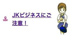 f:id:kakakauchi001:20170907223244p:plain