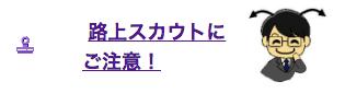 f:id:kakakauchi001:20170907223253p:plain