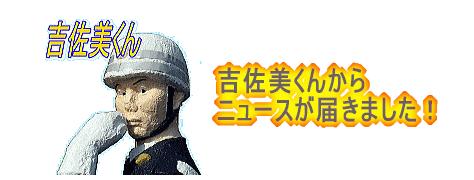 f:id:kakakauchi001:20170907223521p:plain