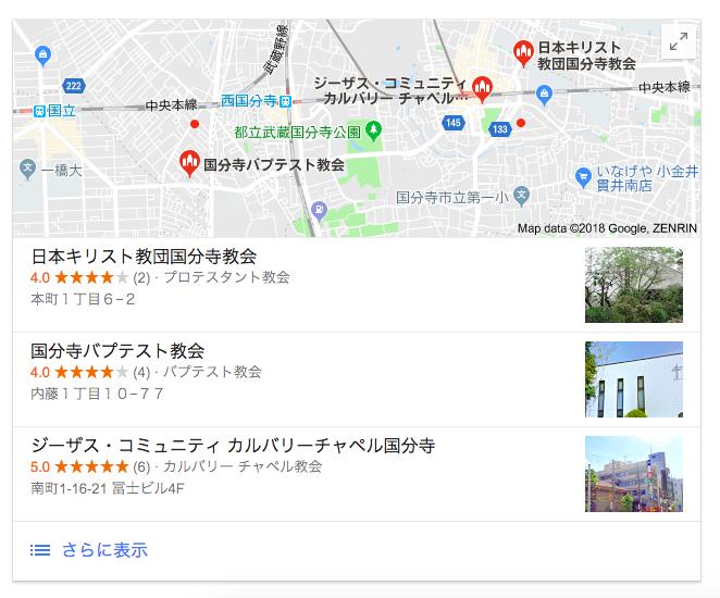 f:id:kakakauchi001:20180516180634p:plain