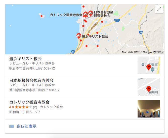 f:id:kakakauchi001:20180516181111p:plain