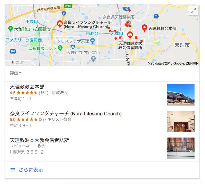 f:id:kakakauchi001:20180516181143p:plain