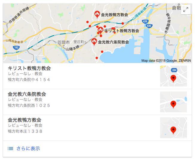 f:id:kakakauchi001:20180516181324p:plain