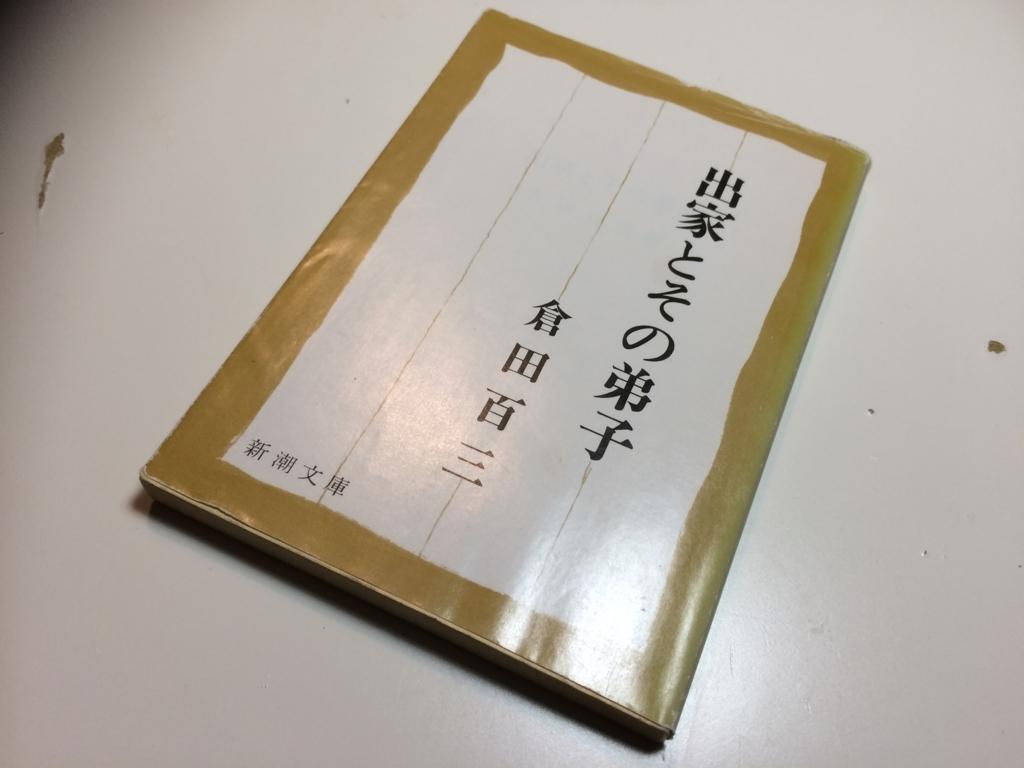 f:id:kakakauchi001:20180805010658j:plain
