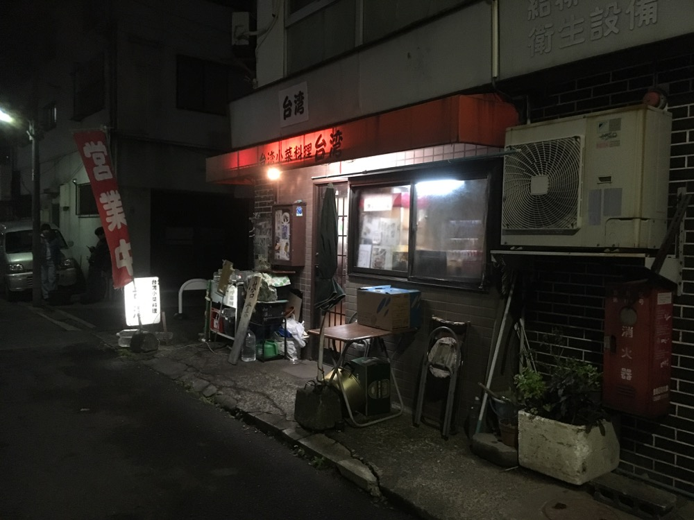 f:id:kakakauchi001:20181218214640j:plain