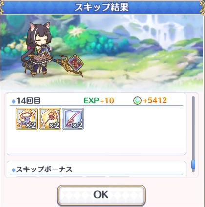 f:id:kakaku01:20180522214249p:plain