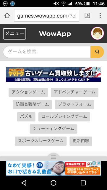 f:id:kakamikawa33:20160915180557p:plain
