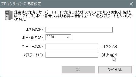 f:id:kakao1839:20190219184626p:plain
