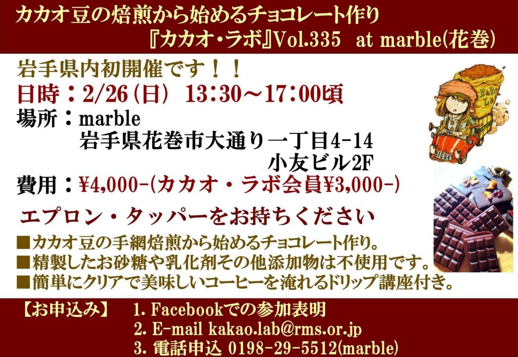 f:id:kakaolab:20170210011937j:plain
