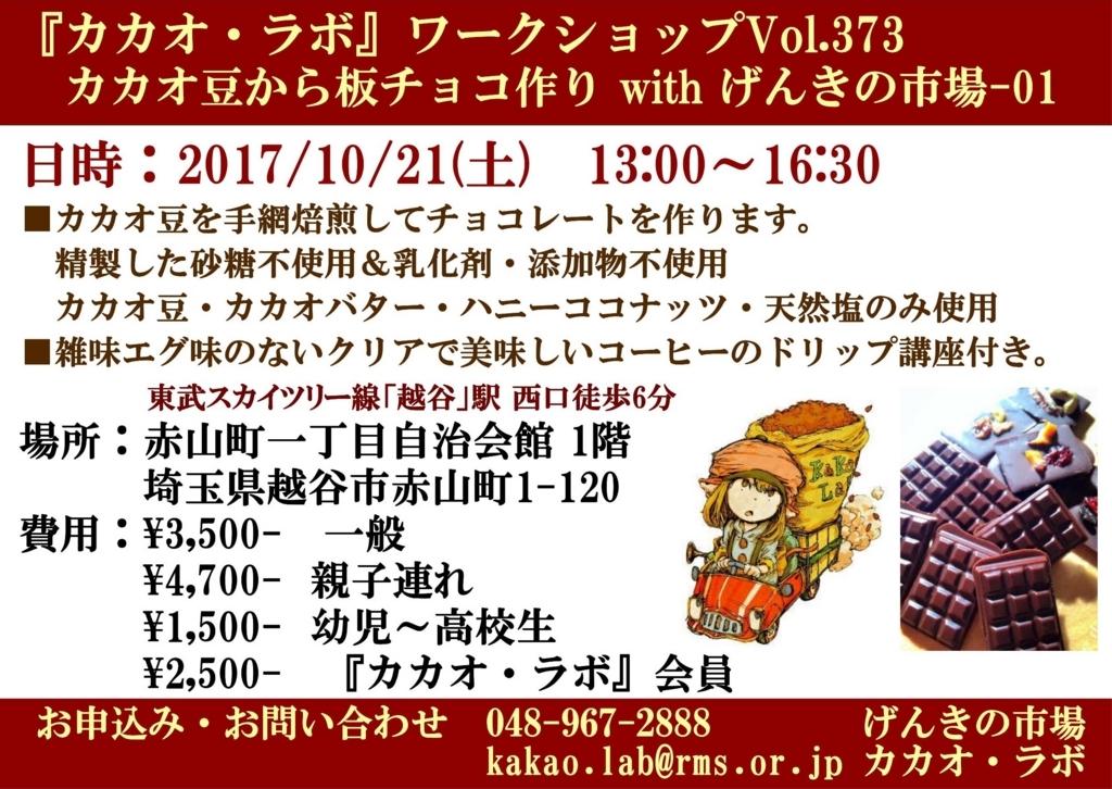 f:id:kakaolab:20170920130215j:plain