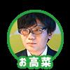 f:id:kakasagi:20180304115752p:plain