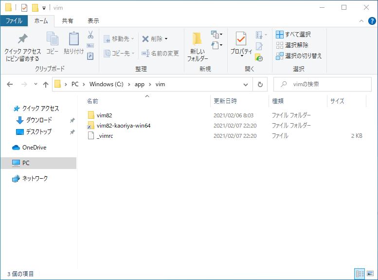 f:id:kakashibata:20210208011657p:plain