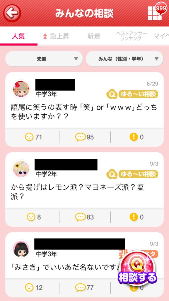 f:id:kakashigoto:20160907215037p:plain