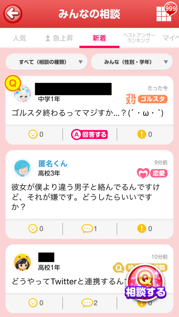 f:id:kakashigoto:20160907215055p:plain